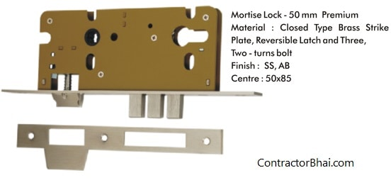 Solo Mortised Lock