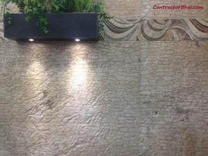 RAK Magna Rust HL 400x800 Ceramic Wall Tile
