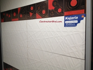 Geometric Bianca Ceramic Wall Tiles 30x60cm