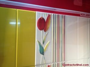 Acero Crema mango yellow, HL 300x450mm Wall Tiles