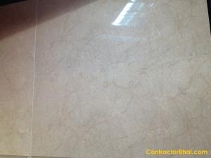 Creama Marfil Beige 300x600mm Wall Tiles