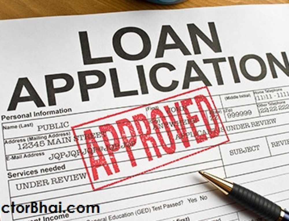 10 Things ! That you should know about Bank loan process