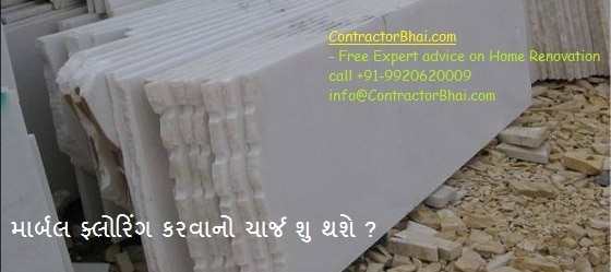 white makrana marble contractorbhai home renovation gujarati