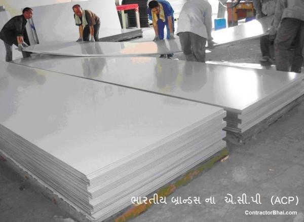 acp aliminium composite panels gujarati