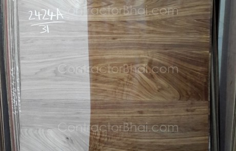 American Walnut Crotch Veneer