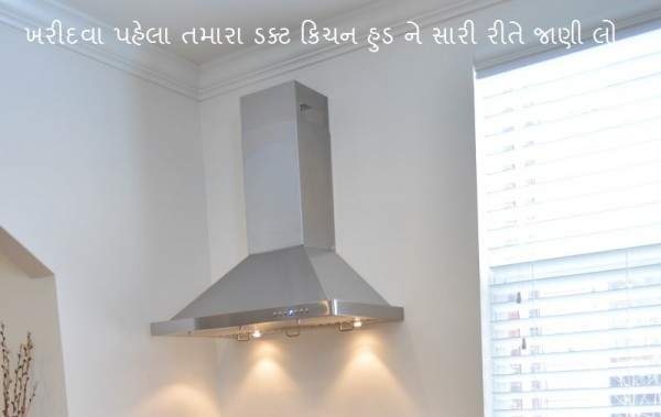 duct kitchen hood india gujarati