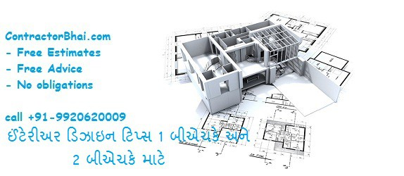 interior designers mumbai pune home renovation contractorbhai gujarati