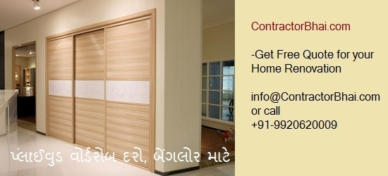 plywood wardrobe rates bangalore gujarat