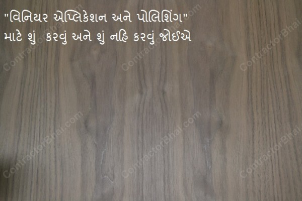 rotary walnut decorative veneer gujarati
