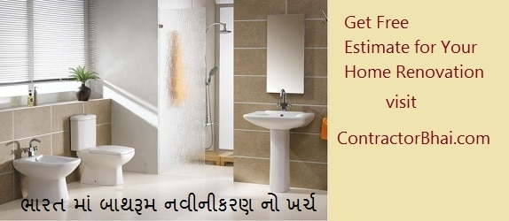 sanitaryware mumbai pune banaglore home renovation gujarati