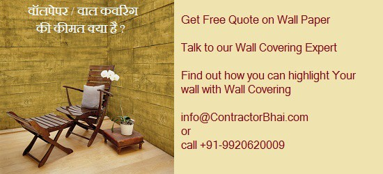 Wallpaper wall covering cost Mumbai ContractorBhai Hindi