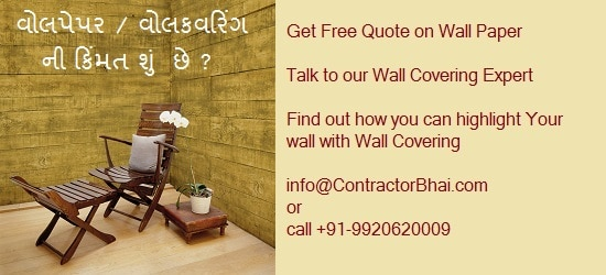 Wallpaper wall covering cost Mumbai ContractorBhai gujarati