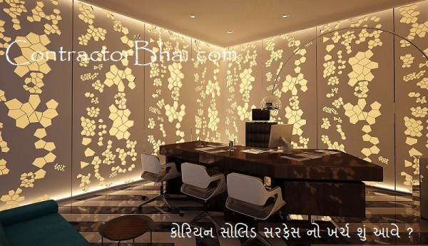 how much does corian solid surface cost gujarati