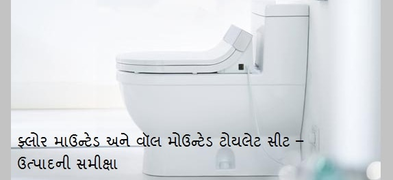 india bathroom renovation toilet renovation wc renovation mumbai pune contractorbhai gujarati