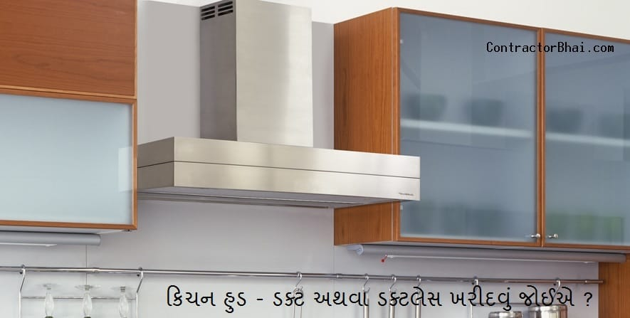 kitchen hood ducted vs ductless chimney gujarati