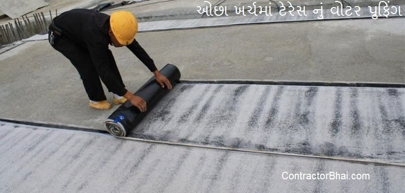 mastic coating waterproofing gujarati