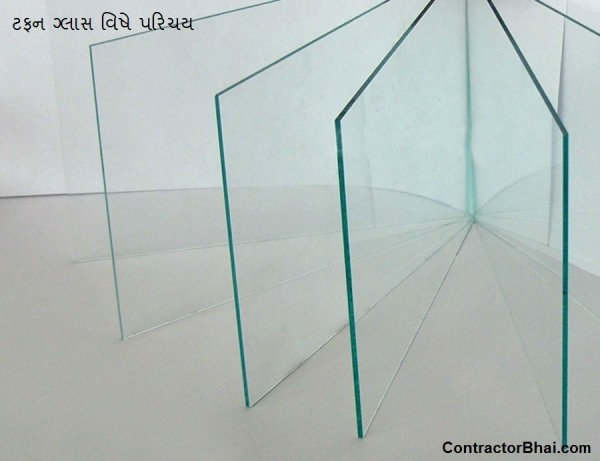 toughened glass feature image gujarati