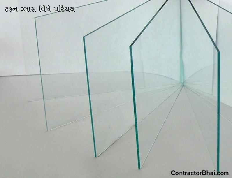 toughened glass feature image gujarati