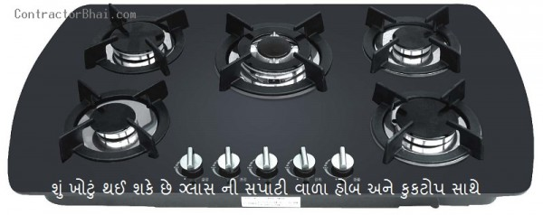 glass surfaced hobs cooktops what can go wrong with gujarati