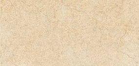 Wall Tiles - Kajaria Desert Crema Roto Matt